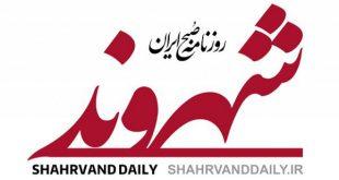 نامهی تحریریه روزنامه شهروند به انجمن صنفی روزنامه نگاران تهران