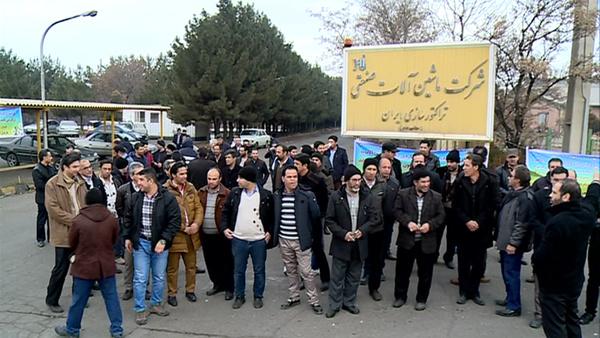 نامه سرگشاده کارگران کارخانه ماشینآلات تراکتورسازی ایران در اعتراض به واگذاری و عدم پرداخت مطالبات
