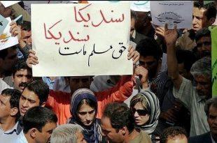 مجمع عالی نمایندگان کارگران مانع دیگری برای تشکل یابی مستقل کارگران – بخش دوم