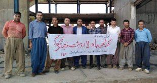 برگزاری گسترده « روز جهانی کارگر» در ایران
