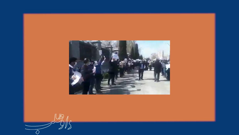 ویدئو چرخه اعتراض کارگری