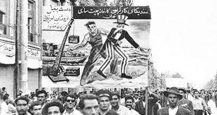 سرگردان میان سندیکا ، اداره شورایی یا شورای اسلامی کار!