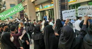 از سرگیری تحصن شبانهروزی کارنامهسبزها در مقابل آموزش و پرورش