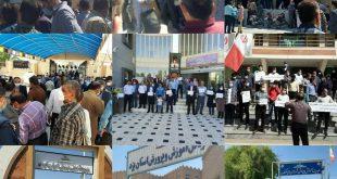 اعتراضات معلمان گستردهتر خواهد شد